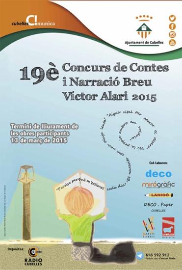 Cartell Víctor Alari 2015